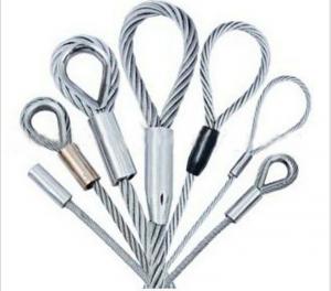 钢丝绳压制成品